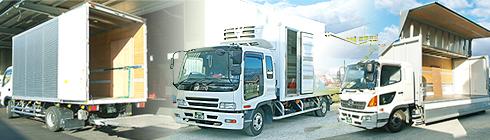 大阪 近畿 倉庫・運送業務 アウトソーシング エルシステム便