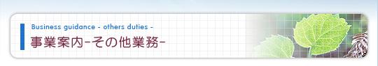 大阪 近畿 運送業者 倉庫 アウトソーシング 物流 貸し倉庫 有限会社エルシステム 運送・配送業務とは?