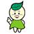 大阪 近畿 倉庫・運送業務 アウトソーシング よくあるご質問