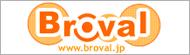 大阪 近畿 倉庫・運送業務 アウトソーシング Broval-ブローバル-