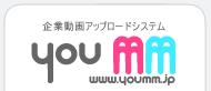大阪 近畿 倉庫・運送業務・古物商(自動車商)