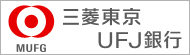 大阪 近畿 倉庫・運送業務 アウトソーシング 三菱東京UFJ銀行