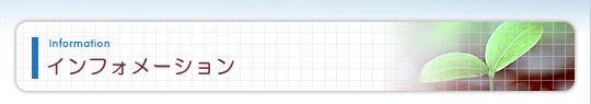 大阪 関西/ 運搬業務・倉庫業務 アウトソーシング   有限会社エルシステム お問い合わせ